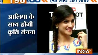 Superfast 200 | October 1, 2014| 9 AM - INDIATV
