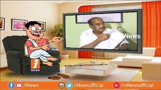 Dada Funny Talk With JC Diwakar Reddy Over His Comments Anantapur Officials in | Pin Counter | iNews - INEWS