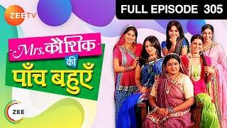 Mrs. Kaushik Ki Paanch Bahuein - 4th September 2012 : Episode 302