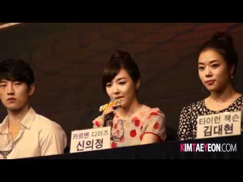 [110830][Fancam] Tiffany 'Fame' Press Conference