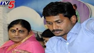 YS Jagan & Vijayamma To File Nominations Today - TV5NEWSCHANNEL