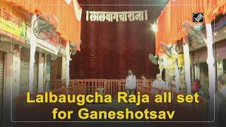 Video - मुंबई : Ganeshotsav के लिए तैयार लालबागचा राजा