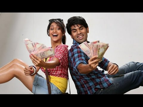 Kotha Janta - New Telugu Movie
