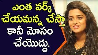 ఎంత వర్క్ చేయమన్న చేస్తా కానీ మోసం చేయొద్దు. - TV Artist Sreevani || Soap Stars With Anitha - IDREAMMOVIES