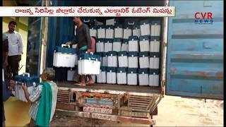 Elections Arrangements Speeds up In Telangana | CVR News - CVRNEWSOFFICIAL