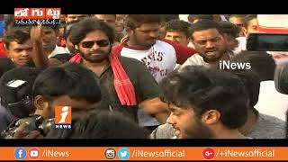 why Janasena Party Cheif Pawan Kalayan Warns To Janasena Party Activists & Fans ? | iNews - INEWS