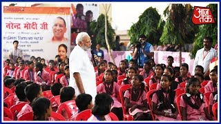 PM Modi Spends Time With Children At At Kashi School On His Birthday | 10Tak - AAJTAKTV