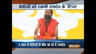 Baba Ramdev conducts yoga session in Tihar jail - INDIATV