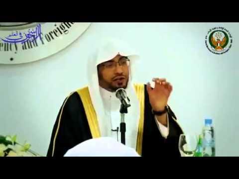 فضل الصدقة وأثرها على العبد - الشيخ صالح المغامسي - عرب توداي