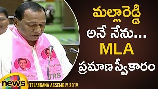 Mallareddy Takes Oath as MLA In Telangana Assembly | MLA's Swearing in Ceremony Updates | Mango News - MANGONEWS