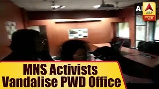 MNS Workers Vandalise Mumbai PWD Office over Pothole Deaths - ABPNEWSTV