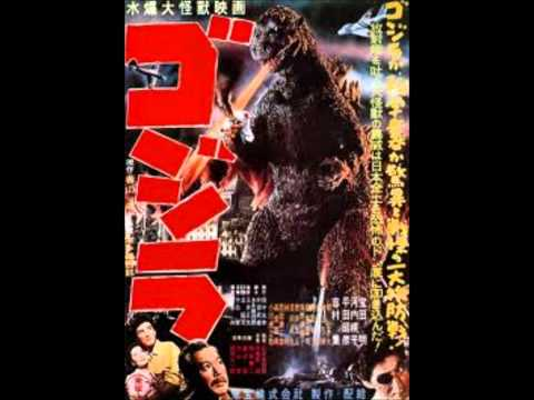 Godzilla 1954 Soundtrack- Footsteps FX