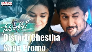 Disturb Chestha Ninnu Side Song Promo || Nani, Keerthy Suresh | Devi Sri Prasad - ADITYAMUSIC