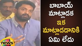Kalyan Ram Speech About NTR Biopic | Kathanayakudu Movie Team Press Meet | Tirupati | Mango News - MANGONEWS