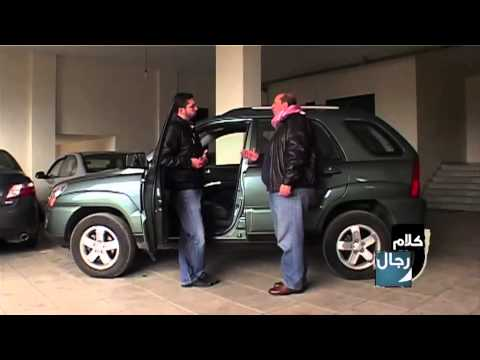 How to buy a used car-     