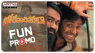 Fun Promo | R3Batch | Brochevarevaru Ra | Sri Vishnu, Nivetha Thomas, Nivetha Pethuraj, Satya Dev - ADITYAMUSIC