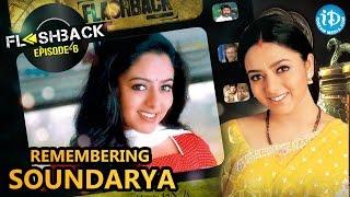 A Special Tribute To Soundarya || Remembering Soundarya || Flashback #6 - IDREAMMOVIES