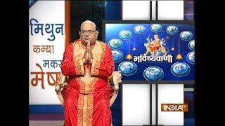 Bhavishyavani | October 13, 2018 ( Full ) - INDIATV