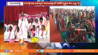Teegala Krishna Reddy Files Nomination Form Maheshwaram As TRS Candidate | iNews - INEWS