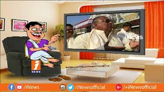 Dada Hilarious Talk With V Hanumantha Rao Over Comments On Pawan Kalyan | Pin Counter | iNews - INEWS