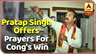 Rajasthan Assembly Election: Pratap Singh offers prayers for Cong's win - ABPNEWSTV