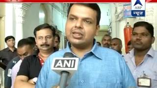BJP set to form govt in Maharashtra l Who will become CM l Fadnavis leads the race - ABPNEWSTV