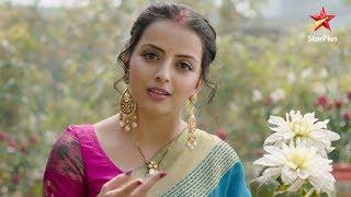 Ek Bhram - Sarvagun Sampanna | Garden Promo - STARPLUS