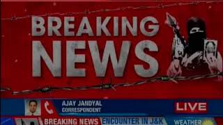 Handwara encounter: 6 people were trapped in the house, 5 evacuated safely, one lost her life - NEWSXLIVE