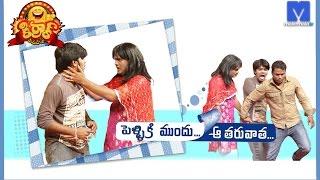 Jabardasth Sudigali Sudheer 'Kiraak Comedy Show' : 30 - Pelli Ki Mundhu - Aa Tharwatha - MALLEMALATV