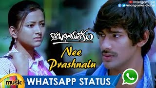 Best WhatsApp Status Video | Nee Prashnalu Video Song | Kotha Bangaru Lokam Songs | Varun Sandesh - MANGOMUSIC