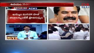 Telangana Cabinet Expansion LIVE : Ministers Oath Ceremony At Raj Bhavan | CVR News - CVRNEWSOFFICIAL