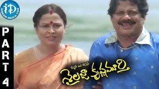 Mr & Mrs Sailaja Krishnamurthy Full Movie Part 4 || Sivaji, Laila || Siva Nageswara Rao - IDREAMMOVIES