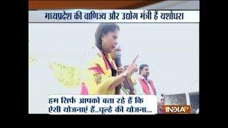 Those voting for Congress will not get Ujjwala Yojana benefit, says BJP MP Yashodhara Raje - INDIATV