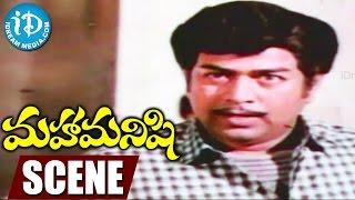 Maha Manishi Movie Scenes - Krishna Warring Giri Babu || Jaya Prada || Radha - IDREAMMOVIES