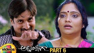 Agni Sakshiga Latest Telugu Full Movie HD | Nanda Kishore | Isha Ranganath | Part 6 | Mango Videos - MANGOVIDEOS