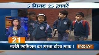 5 Minute 25 Khabarein - 16/4/14, 6 AM - INDIATV