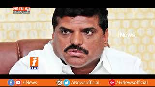 Why Botsa Satyanarayana Focus On His Political Cadre For Next Election? | Loguttu | iNews - INEWS