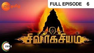 Sivaragasyam : Episode 6 - 15th September 2014