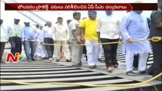 Chandrababu Naidu Aerial Survey on Polavaram Project || NTV - NTVTELUGUHD
