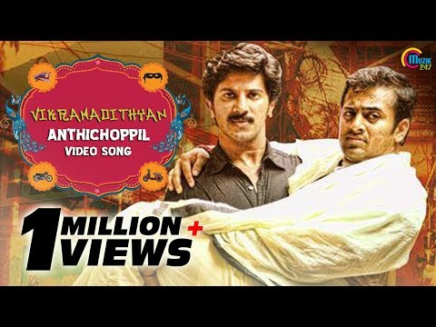 Vikramadithyan Malayalam Movie - Anthichoppil Song HD Official