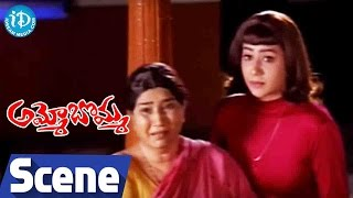 Ammo Bomma Movie Scenes - Suman Fighting With Jeeva || Rajendra Prasad || Uma Shankari || Suman - IDREAMMOVIES