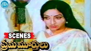 Prema Murthulu Movie Scenes - Lakshmi, Radha Best Scene - IDREAMMOVIES