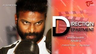 Direction Department   Latest Telugu Short Film 2018   Directed by Avinash K.   TeluguOne - TELUGUONE