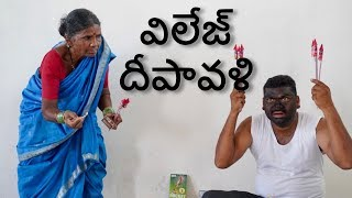 Village Diwali funny scenes | My Village Show Comedy - YOUTUBE