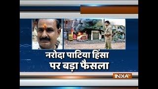 Naroda Patiya massacre: Gujarat High Court to pronounce judgment today - INDIATV