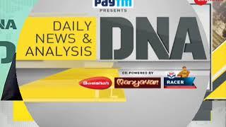 DNA: Today In History, November 16, 2017 - ZEENEWS