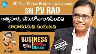 Pennar Engineered Building Systems MD PV Rao Exclusive Interview || Business Icons With iDream - IDREAMMOVIES