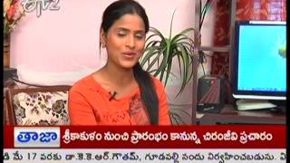 Sakhi 18th April 2014 - ETV2INDIA