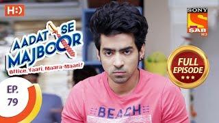 Aadat Se Majboor - Ep 79 - Full Episode - 19th January, 2018 - SABTV