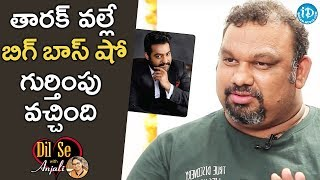 Jr NTR is the reason behind Big Boss success - Kathi Mahesh || Dil Se With Anjali - IDREAMMOVIES